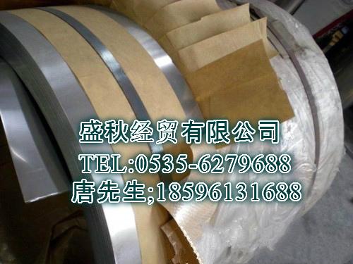 65Mn弹簧钢带软料
