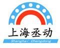 上海丞动机电设备有限企业