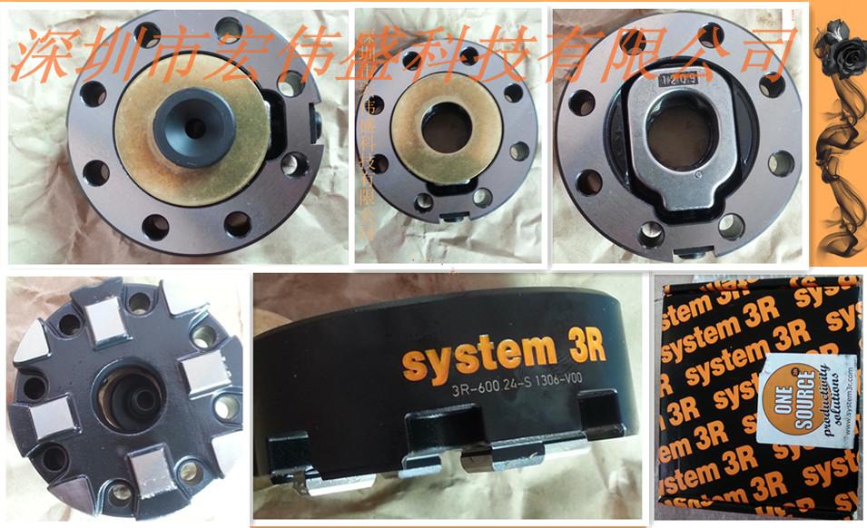 System 3R专用液压夹具-3r自动化夹具快换装置-专用夹具