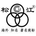 松江管道设备厂