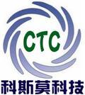 深圳科斯莫科技有限公司
