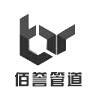 沧州佰誉管道制造有限公司
