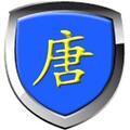 北京盛成大唐科技有限企业