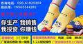 广州叠宇贸易有限公司