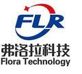 天津弗洛拉自动化科技有限企业