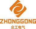 广东众工电气工程有限企业