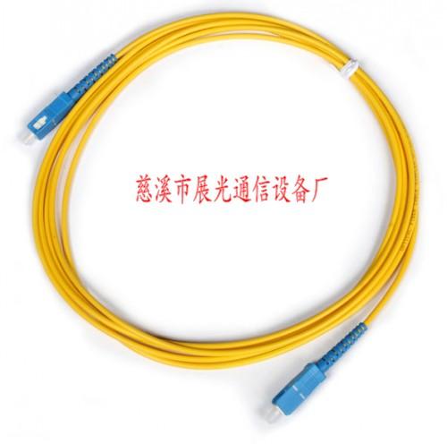 生产销售3米长SC电信级跳线