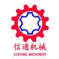 济宁市信通机械设备有限公司
