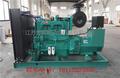 江苏金双利动力机械有限公司