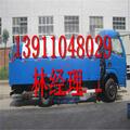北京安达荣技术服务中心