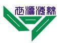 东莞市世源橡塑产品有限公司
