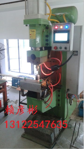 上海钣国焊接设备有限企业