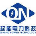 常州起能电力科技有限企业