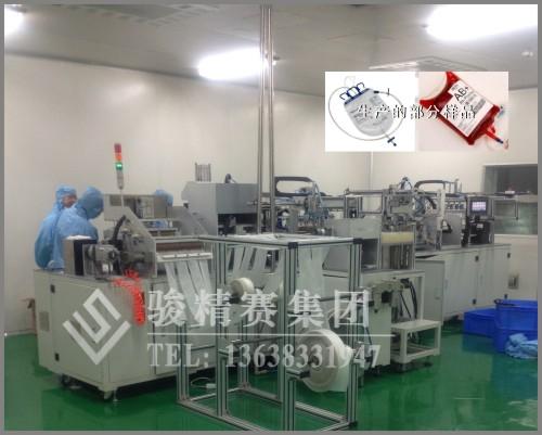 输液软袋焊接机 重庆骏精赛全自动输液袋自动化设备中的NO.1