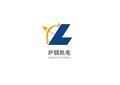 上海庐骁机电设备有限企业