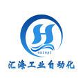 南京连江汇海工业自动化?#37026;?#20844;司