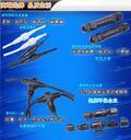 广州睿玛科防水电器股份有限企业