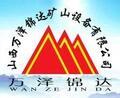 山西万泽锦达启航机械制造有限公司