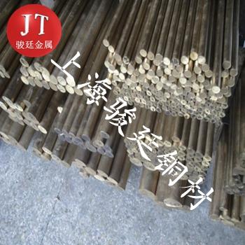 厂家供应Hni56-3镍黄铜价格