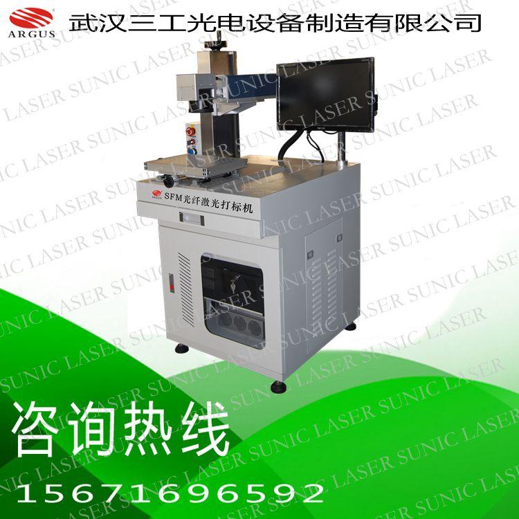 电子元器件激光打标机,多功能激光打标机