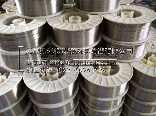 HB-YD818(Q)堆焊焊丝 厂家直销、保证质量、货到付款