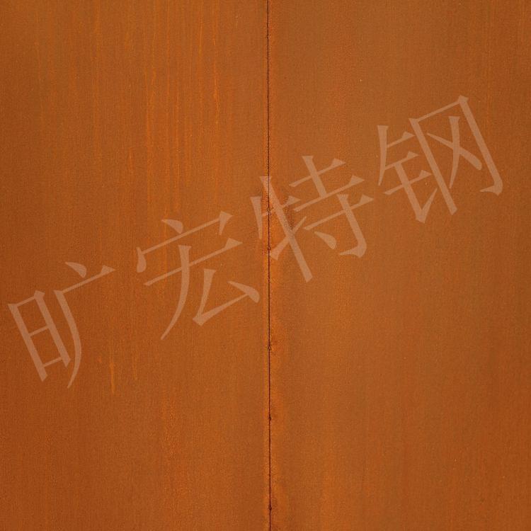 耐酸钢预处理流程