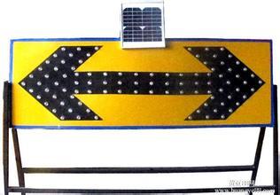 科技制造出来的烟台太阳能箭头灯品牌之做工