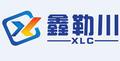 苏州鑫勒川智能装备有限企业