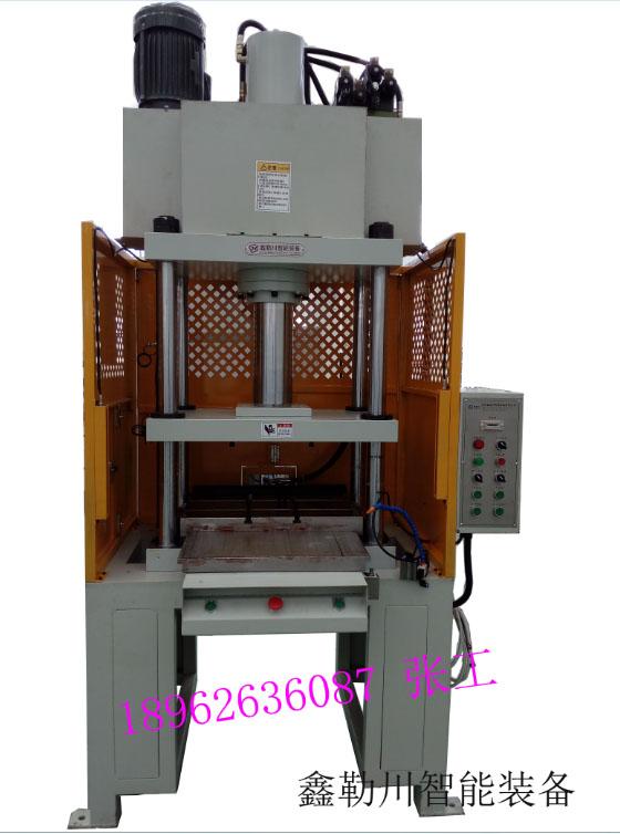 供应快速油压整形机,快速油压整形机,合金件整形机