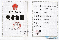天津市电缆总厂分厂