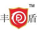 云南丰盾消防科技有限企业