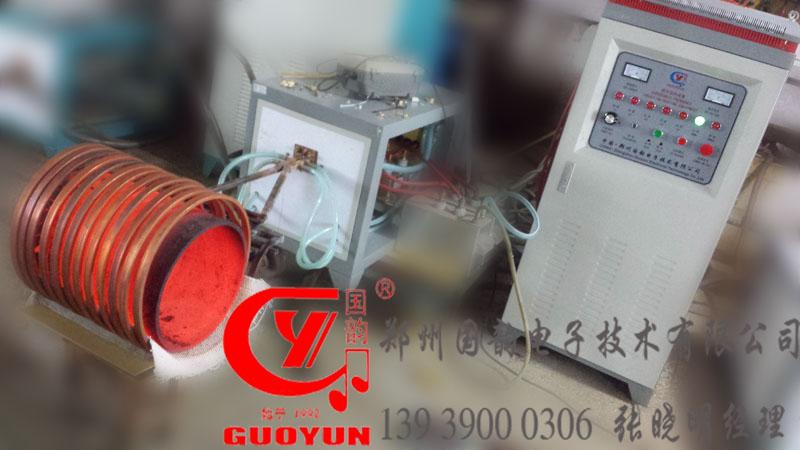 大直径圆铜管整体加热设备—中频电源