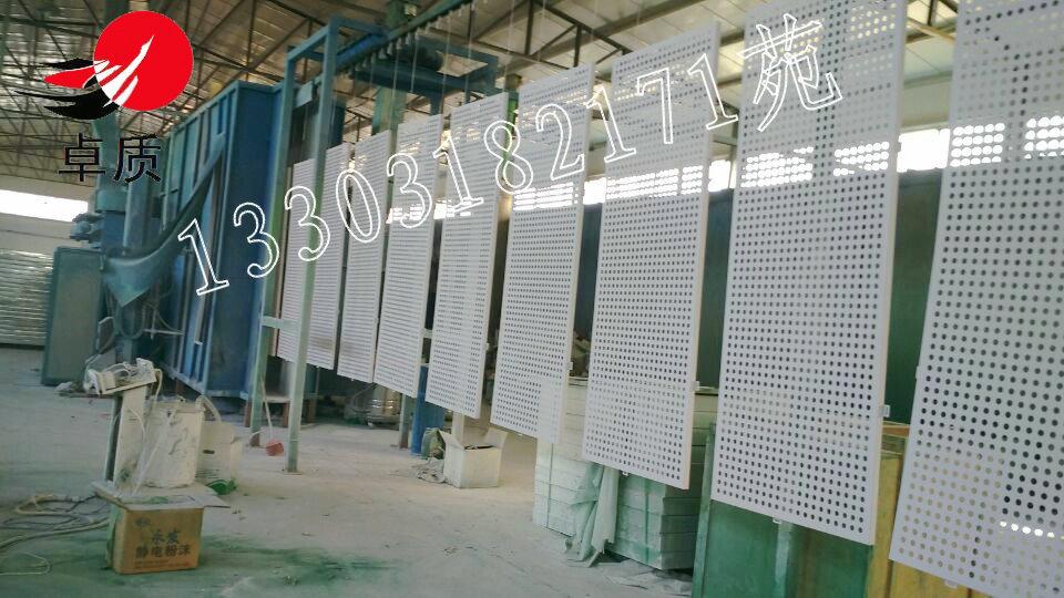 铝板网吸音墙面/卓质穿孔铝板吸声吊顶装饰板规格分类