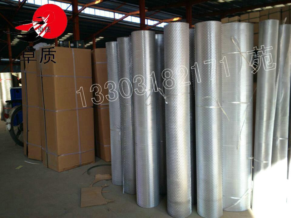 外墙装饰铝板网铝单板幕墙卓质金属网大量批发