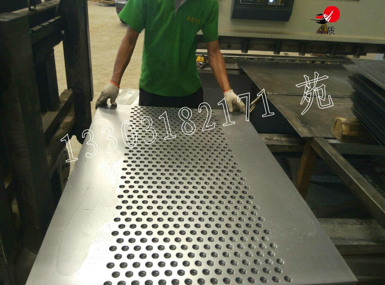 热镀锌板冲孔板网安平卓质金属冲孔网厂家