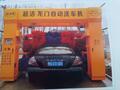 郑州超洁科工贸有限公司