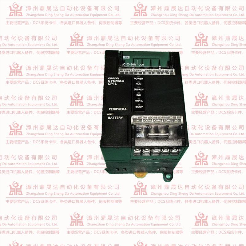 Allen Bradley 709a0d Magnetic Motor Starter Wiring Diagram
