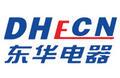 浙江东华电器股份有限公司