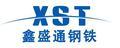 天津鑫恒通钢铁销售部中心