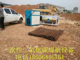 山东济南中都一次性二氧化碳爆破设备厂家供应