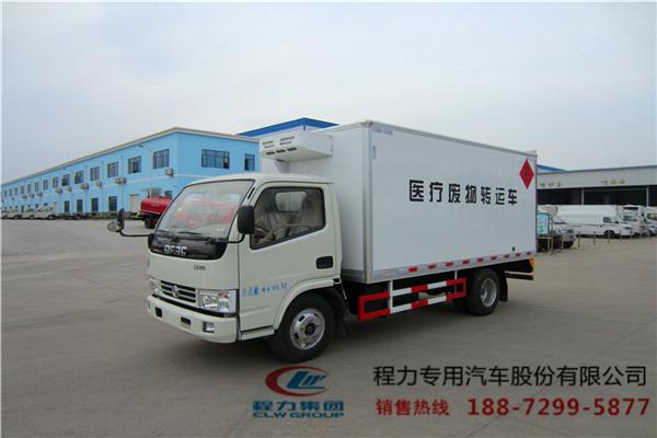 漳州哪里有小型蓝牌程力冷藏车卖