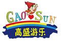 湖南高盛游乐设备有限公司