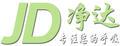 潮州市净达环保科技有限企业