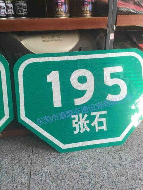 东莞公路里程牌 高速公路指示牌供应