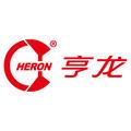 广州亨龙智能装备股份有限企业