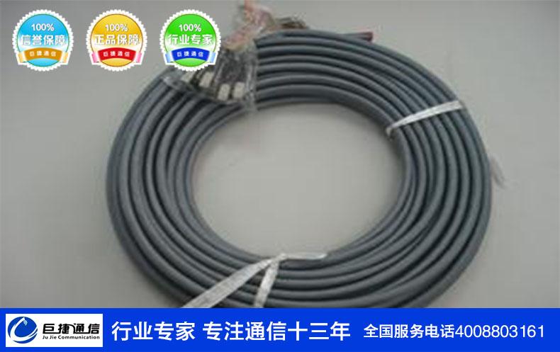 山东济南传输专业厂家国土水利F01AHUAWEI用户线缆