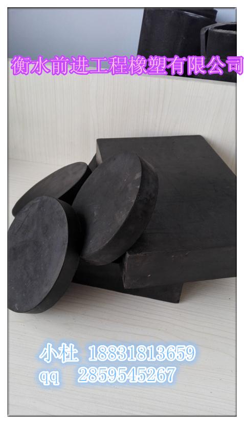 矩形普通板式橡胶支座前进低价售GJZ450*500*84橡胶支座