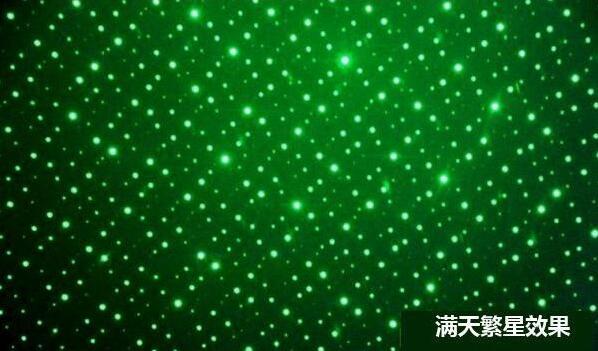不规则双面满天星方形圆形光栅镜片DOE生产草坪灯激光灯用定制