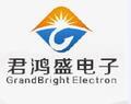 深圳市君鸿盛电子有限公司