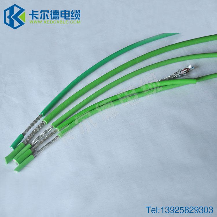 媲美德日进口拖链电缆 卡尔德TRVVSP 8*2*0.2